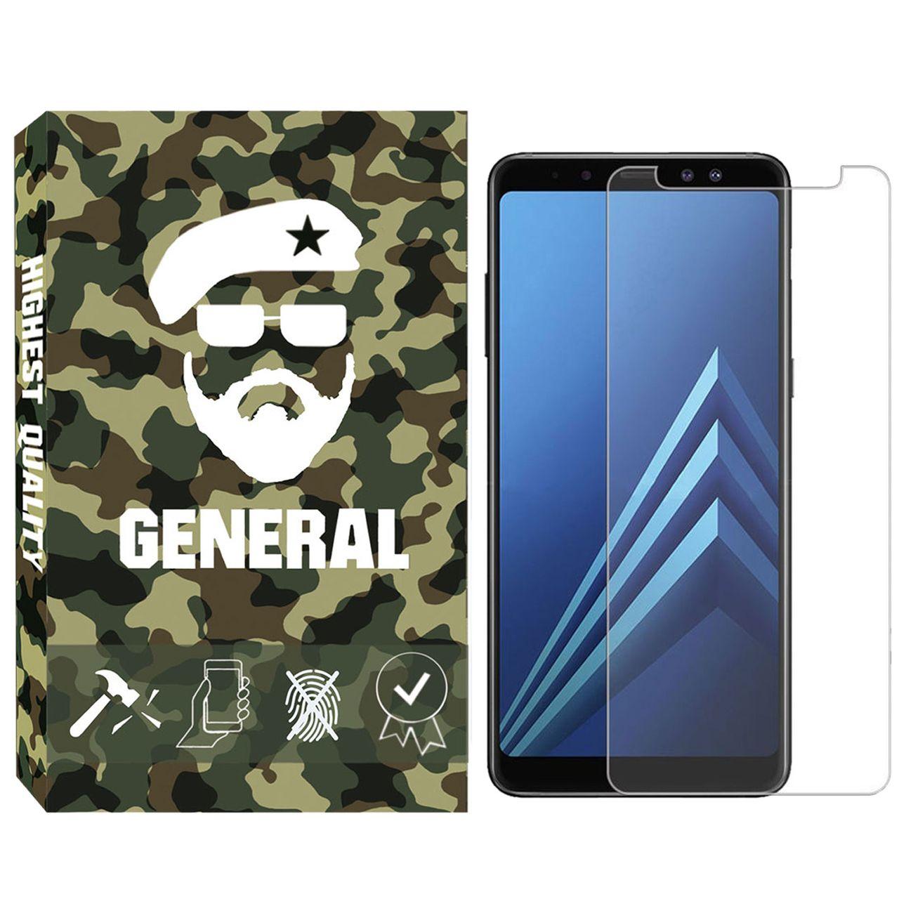 محافظ صفحه نمایش ژنرال مدل GN-01 مناسب برای گوشی موبایل سامسونگ Galaxy A7 2018