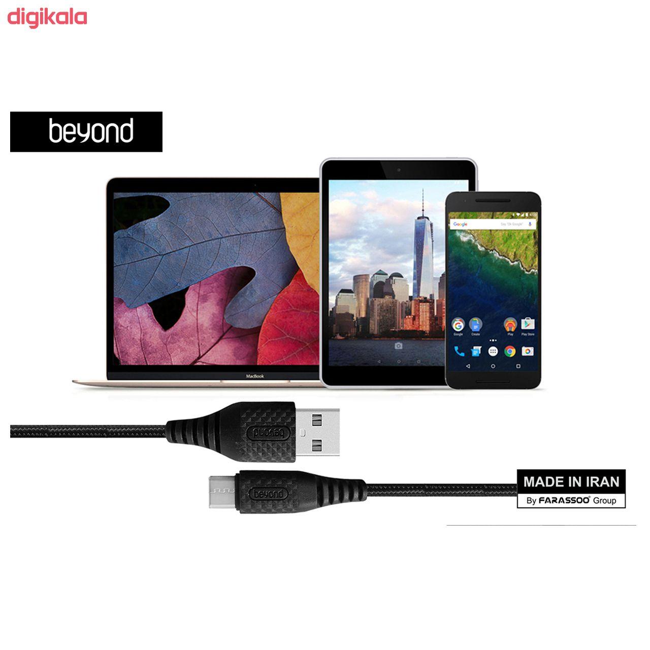 کابل تبدیل USB به USB-C بیاند مدل BA-306 طول 1 متر main 1 4