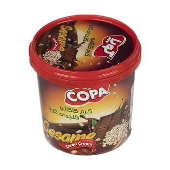 شکلات صبحانه کوپا با طعم کنجد - 170 گرم
