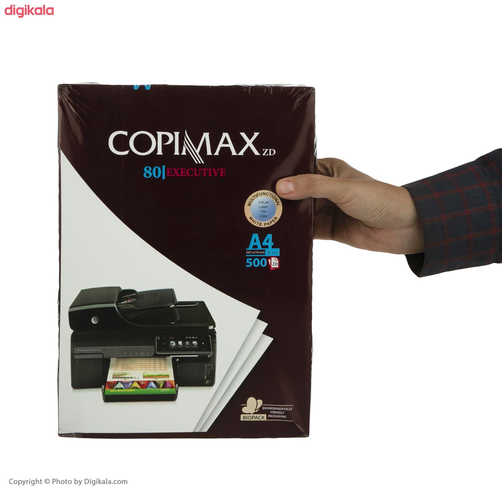 کاغذ کپی مکس سایز A4 بسته 500 عددی سایز 80 برگ main 1 7