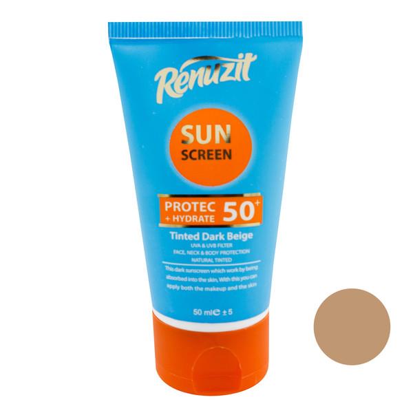 کرم ضد آفتاب رینوزیت مدل AB-1 حجم 50 میلی لیتر