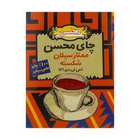 چای,چای محسن