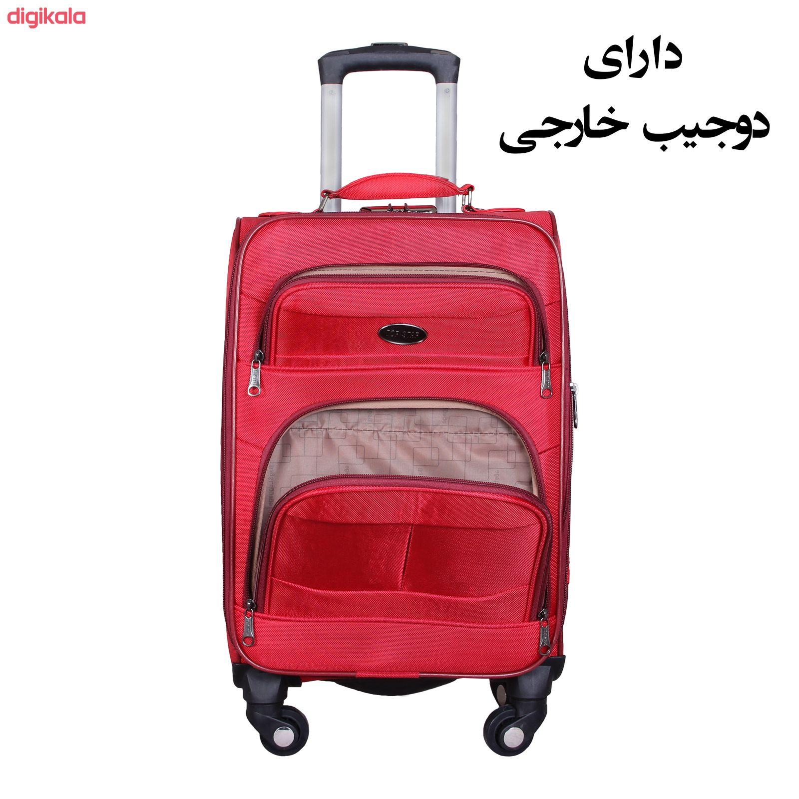 مجموعه سه عددی چمدان کدA1034 main 1 12