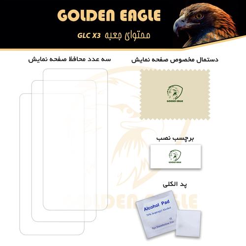 محافظ صفحه نمایش گلدن ایگل مدل GLC-X3 مناسب برای گوشی موبایل سونی Xperia Z5 Premium بسته سه عددی