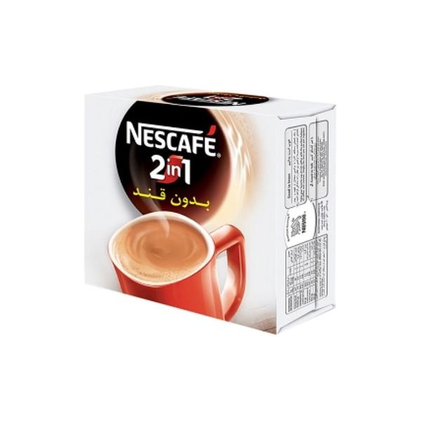 پودر مخلوط قهوه فوری 1×2 نستله بسته 20 عددی