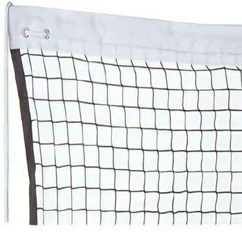 تور والیبال مدل VM 10