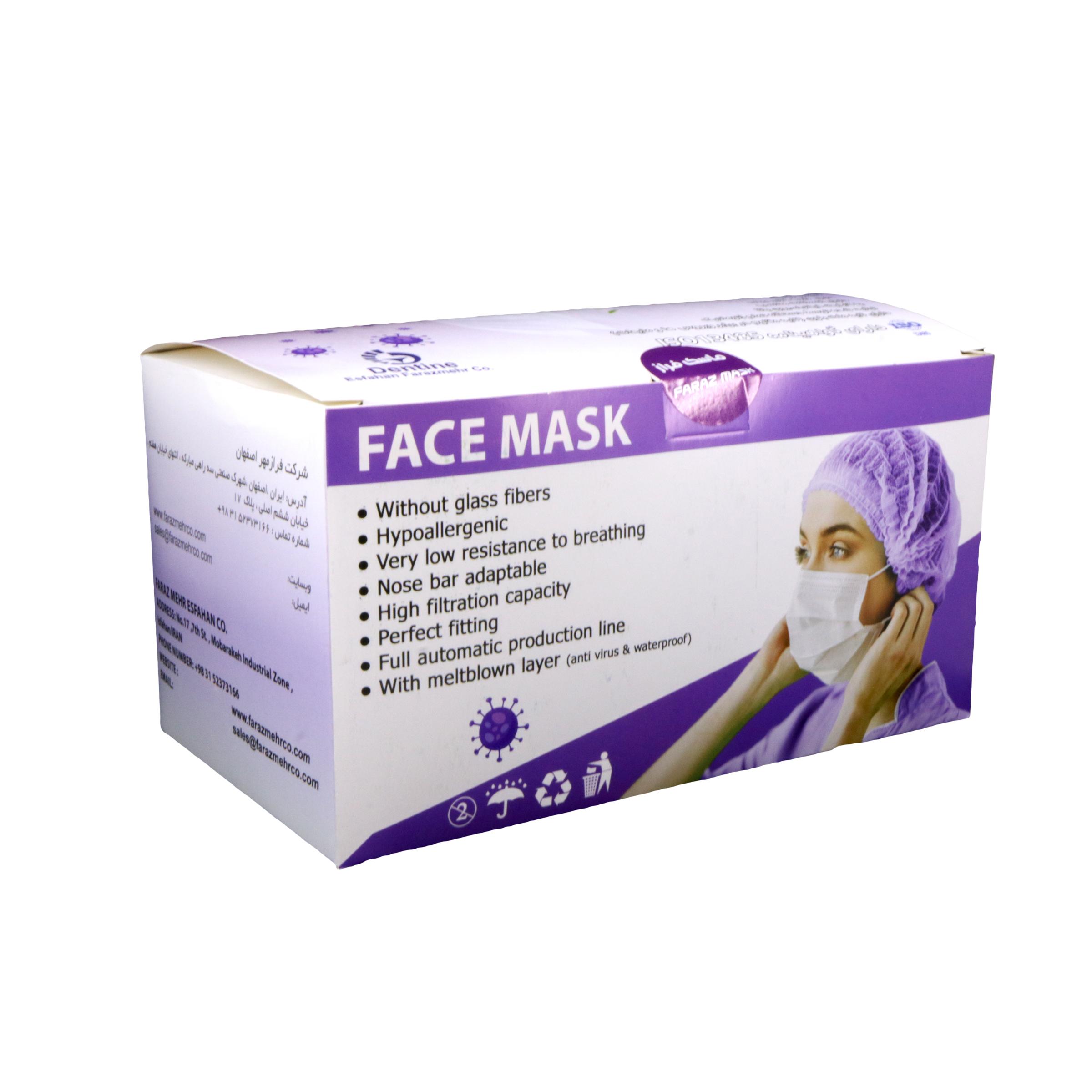ماسک تنفسی مدل فراز بسته 50 عددی