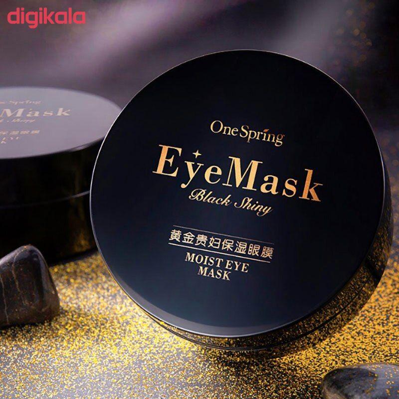 ماسک دور چشم وان سپرینگ مدل Black Shiny Gold بسته 60 عددی main 1 4