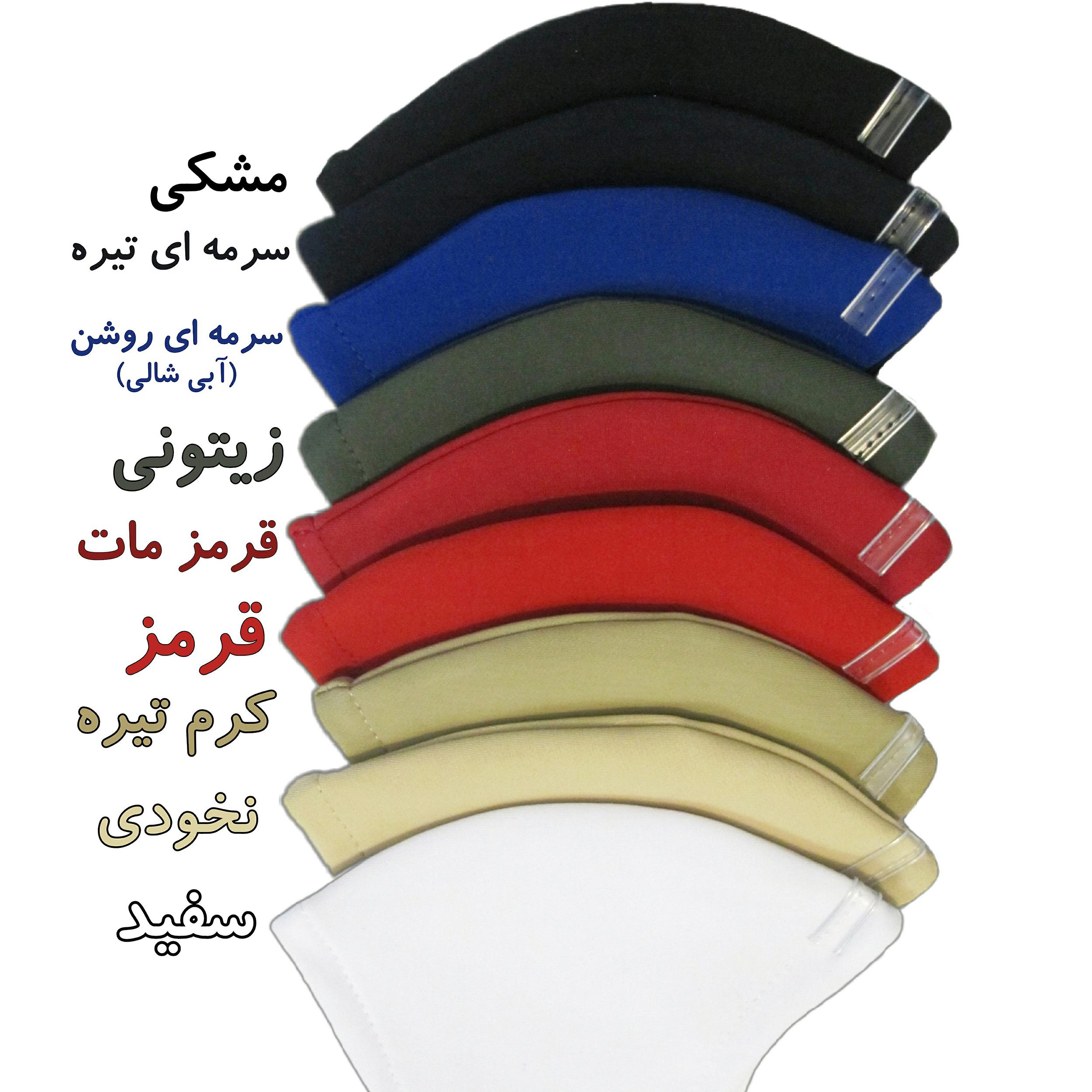ماسک پارچه ای مدل mgh1 main 1 6