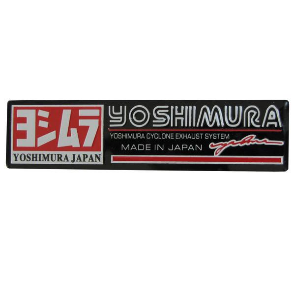 برچسب اگزوز موتور سیکلت مدل YUSHIMURA