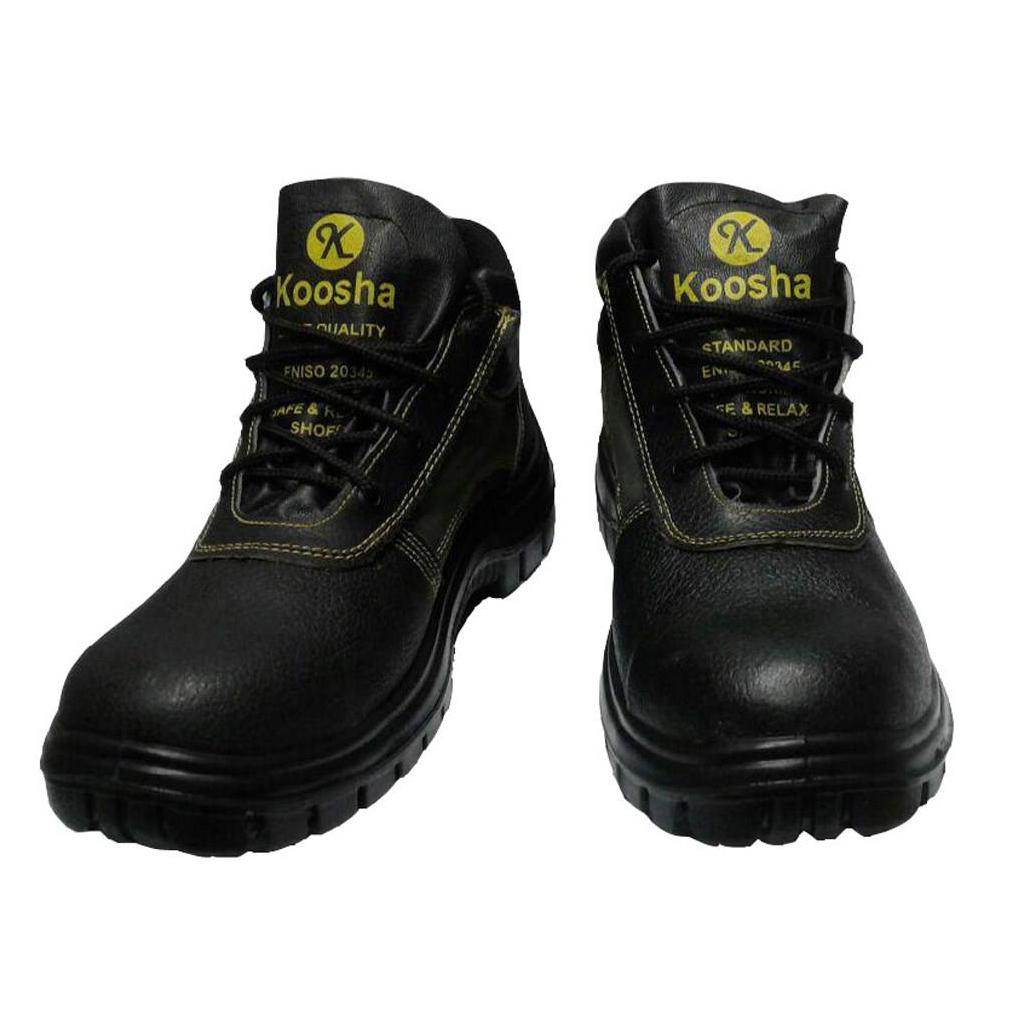 کفش ایمنی مدل کوشا