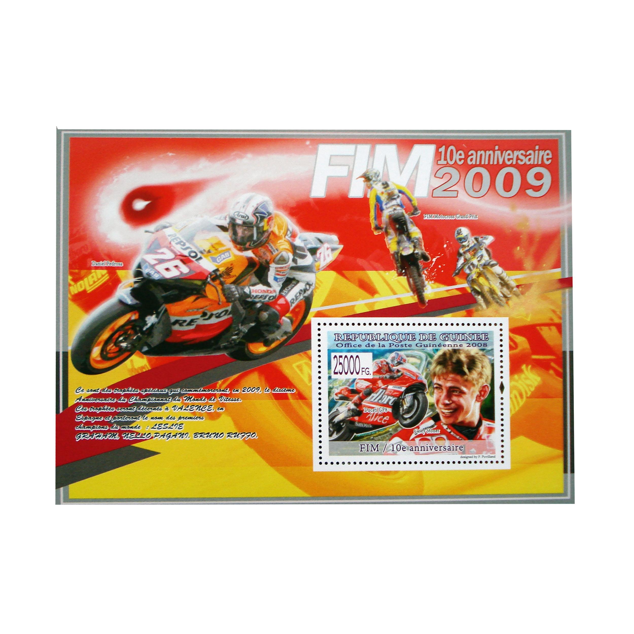 تمبر یادگاری مدل FIM 2009 کد F-935
