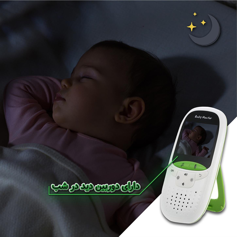 پیجر تصویری کودک مام مدل TVB-6020 main 1 6
