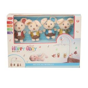 آویز تخت کودک مدل happy baby کد 1
