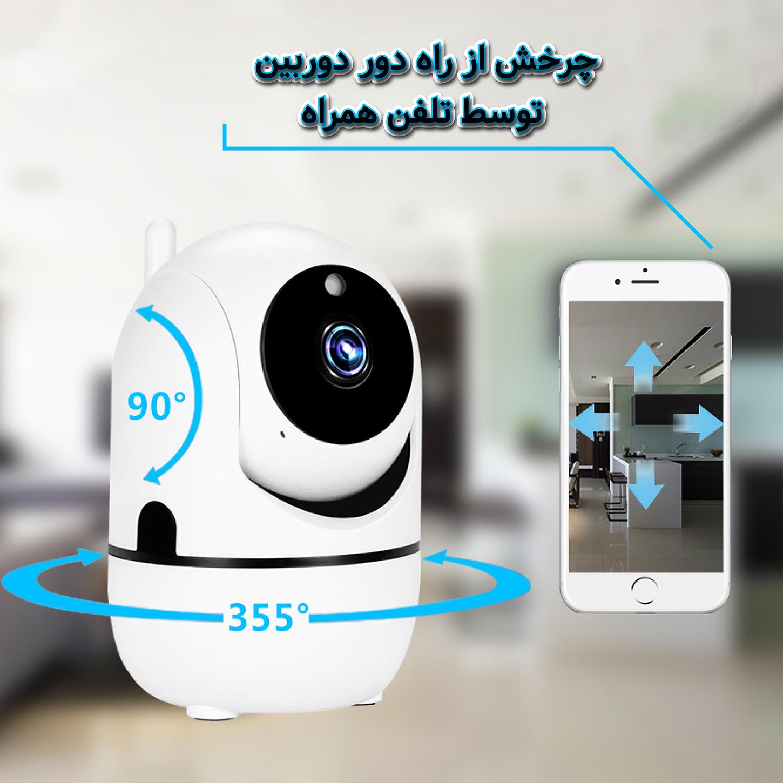دوربین کنترل کودک مام مدل QWB-360EYES