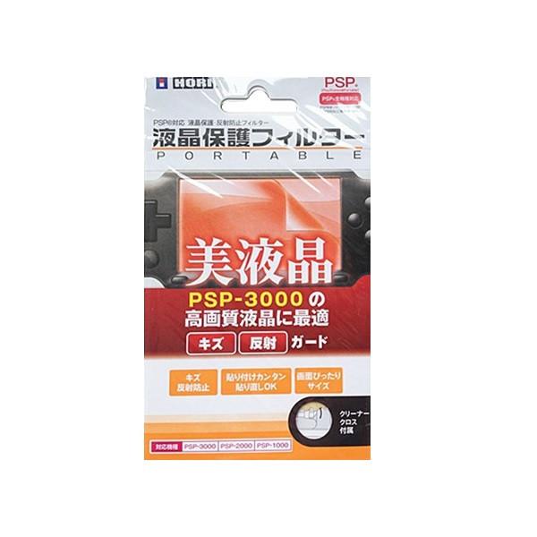 بر چسب محافظ صفحه نمایش PSP هوری مدل PG123S