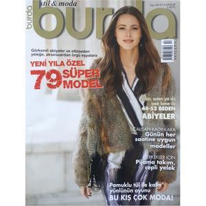 مجله burda اكتبر 2010 به همراه الگو
