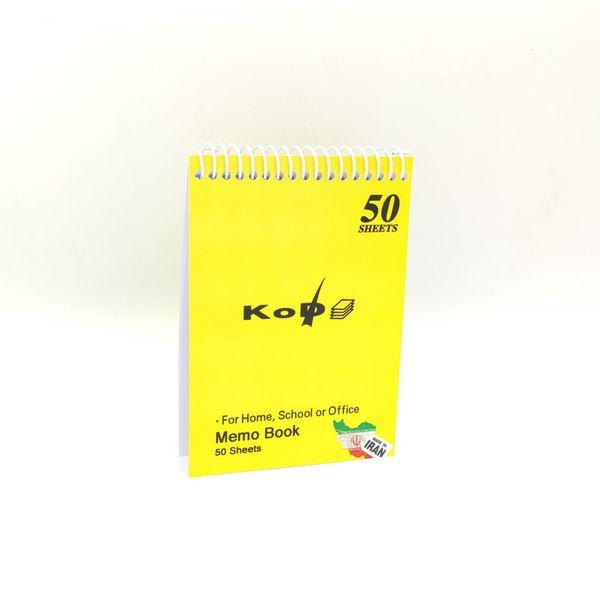 ابزار شعبده بازی مدل دفترچه کد EMC-067 غیر اصل