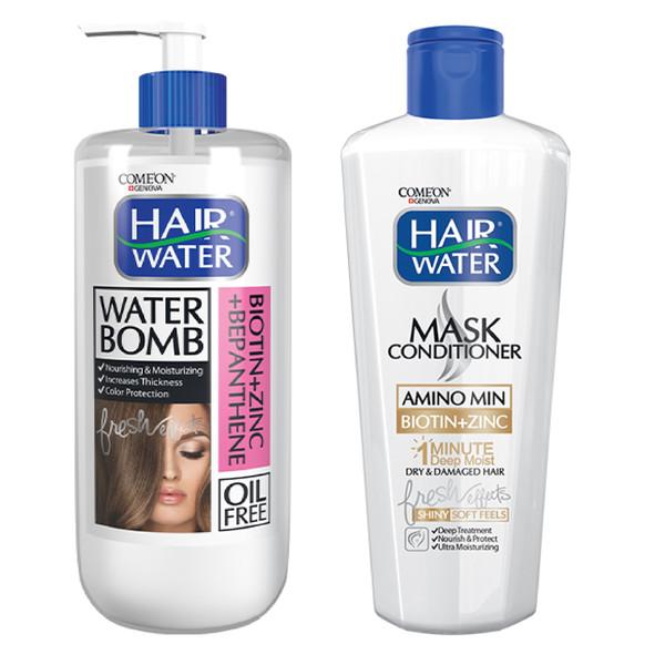 ماسک مو کامان مدل Amino حجم 400 میلی لیتر به همراه کرم آبرسان مو کامان مدل Bio Ten Hair Waterحجم 400 میلی لیتر