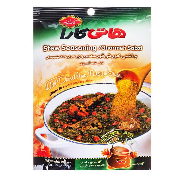 چاشنی خورش قورمه سبزی هاتی کارا مقدار 40 گرم