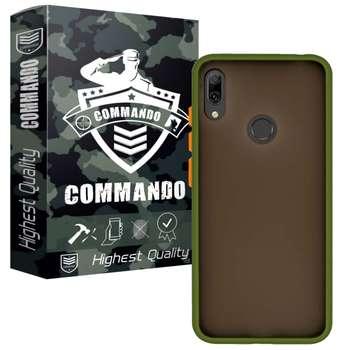 کاور کماندو مدل M21 مناسب برای گوشی موبایل هوآوی Y7 prime 2019