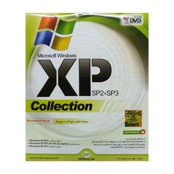 سیستم عامل Windows XP Collection نشر نوین پندار