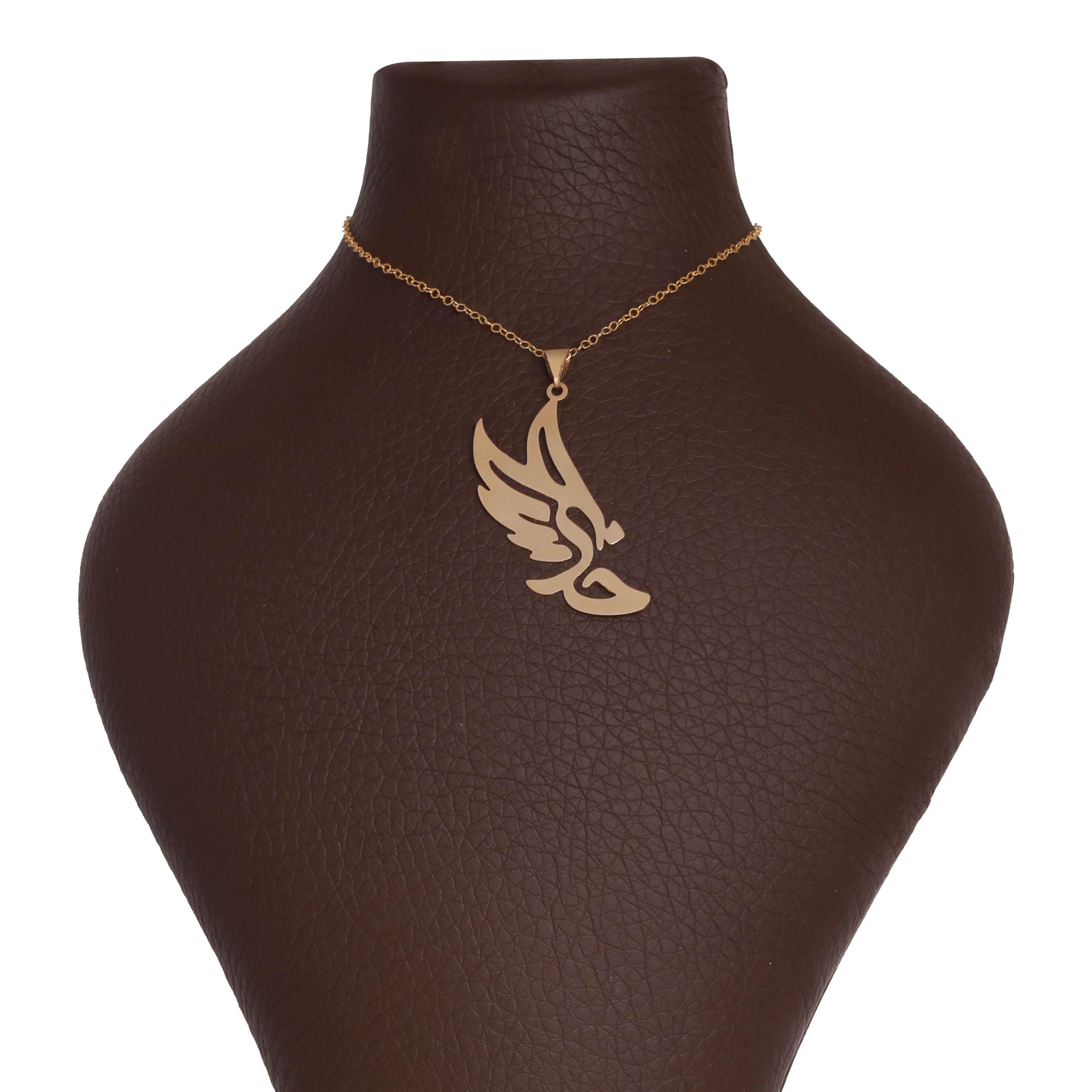 گردنبند طلا 18 عیار زنانه آمانژ طرح خدا کد 1145D9069