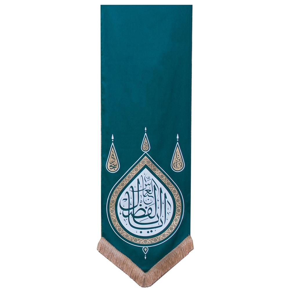 خرید                      پرچم طرح یااباالفضل العباس مدل گوشواره کد 00201299