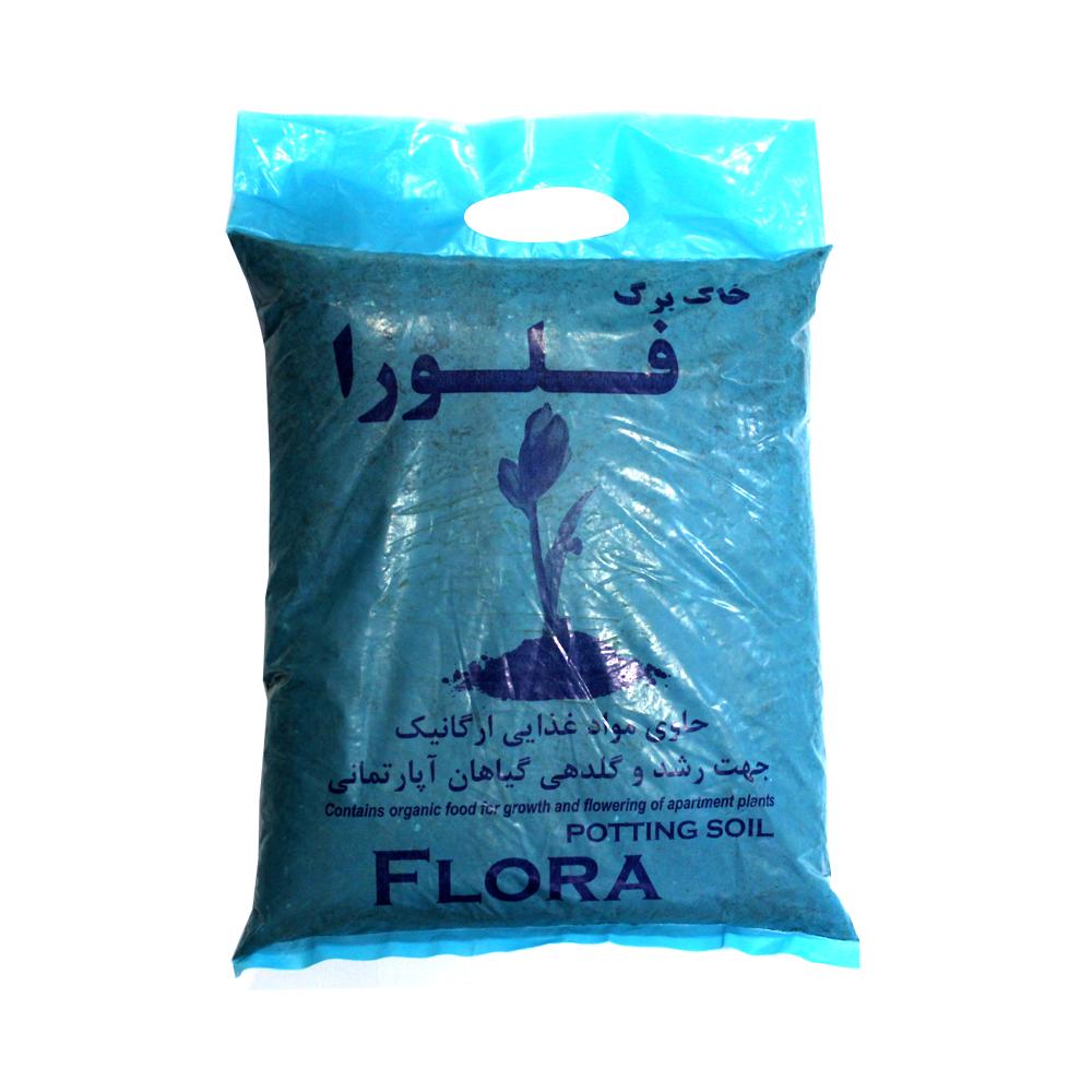 خاک گلدان فلورا کد 0012 حجم 13 لیتر