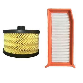 فیلتر روغن خودرو رنو مدل 74R مناسب برای رنو کپچر به همراه فیلتر هوا
