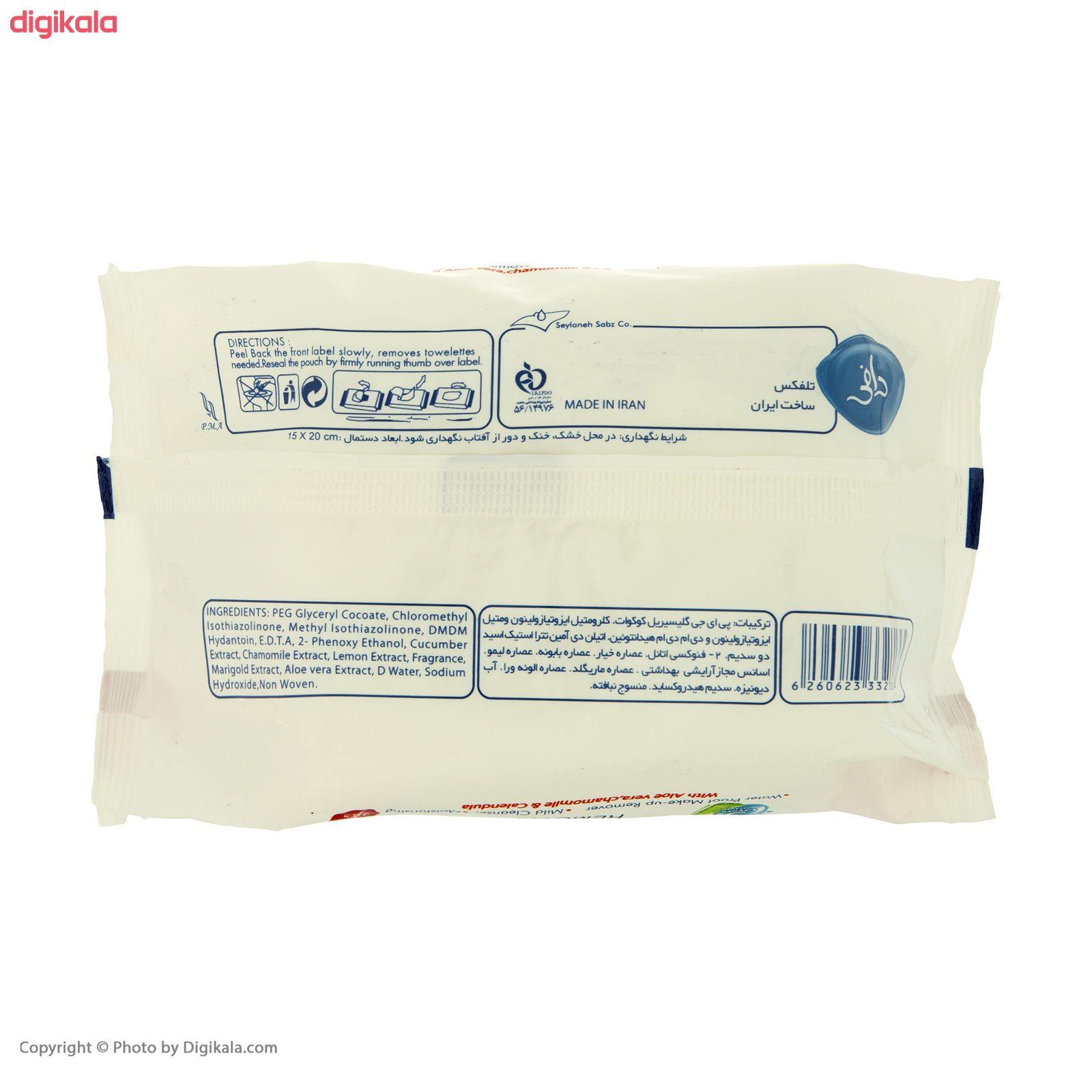 دستمال مرطوب دافی مدل آب رسان - بسته 27 عددی main 1 3