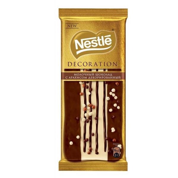 شکلات تخته ای دکوریشن نستله - 85 گرم