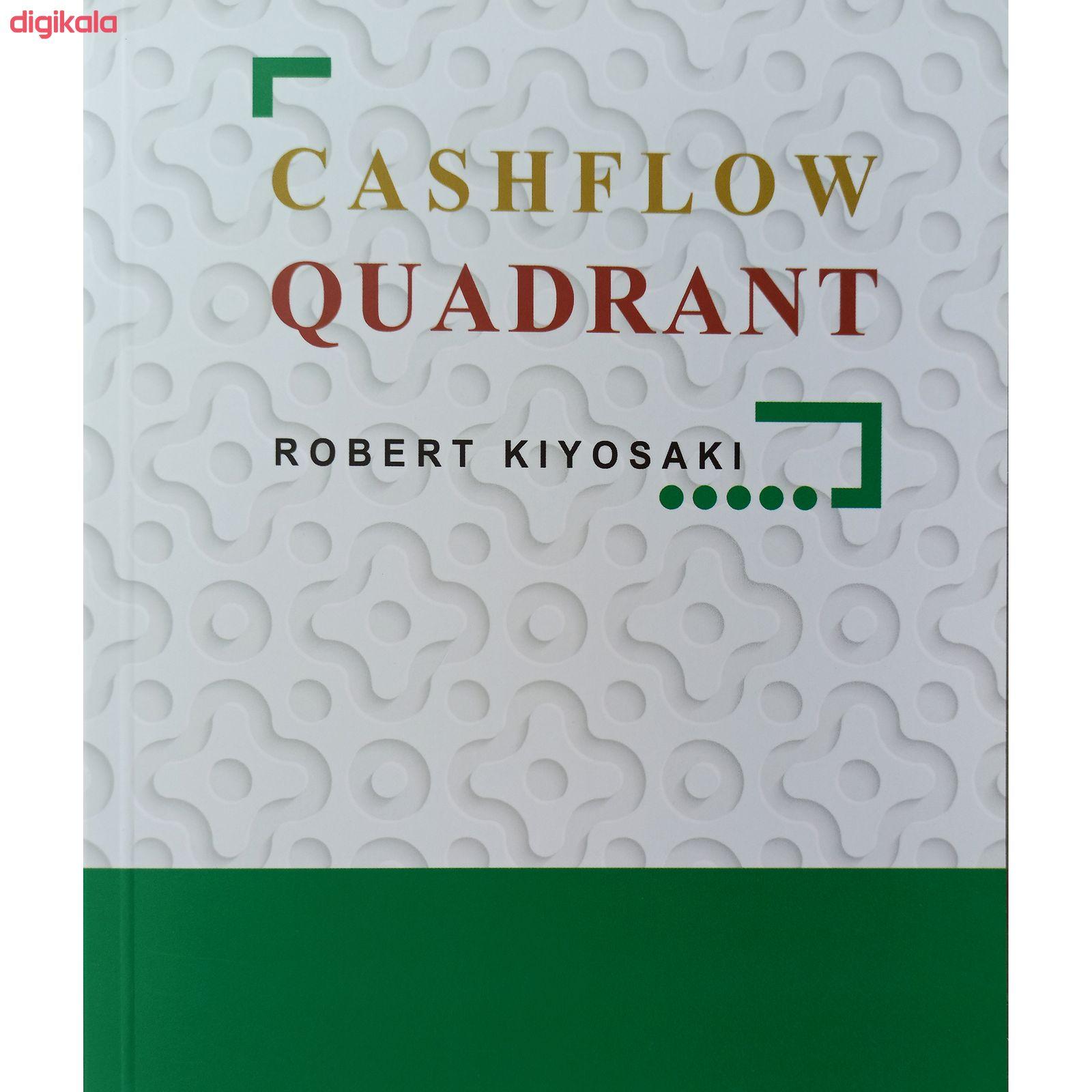کتاب چهارراه پولسازی اثر رابرت کیوساکی نشر ریواس main 1 1