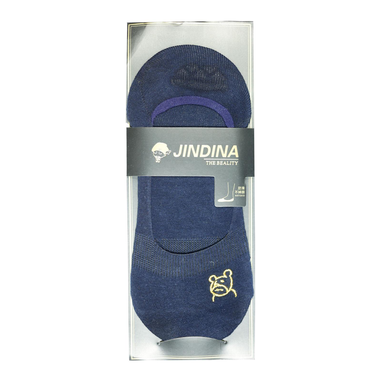جوراب مردانه جین دینا کد BL-CK 201 مجموعه 3 عددی -  - 3