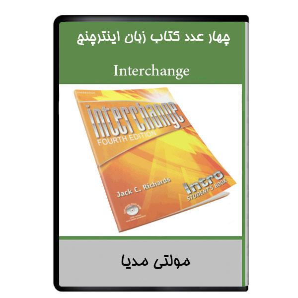 نرم افزار آموزشی چهار عدد کتاب زبان اینترچنج New Interchange نشر دیجیتالی