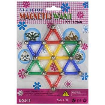ساختنی طرح Magnetic Wand کد 0006