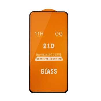 محافظ صفحه نمایش مدل F21st مناسب برای گوشی موبایل سامسونگ Galaxy A21s