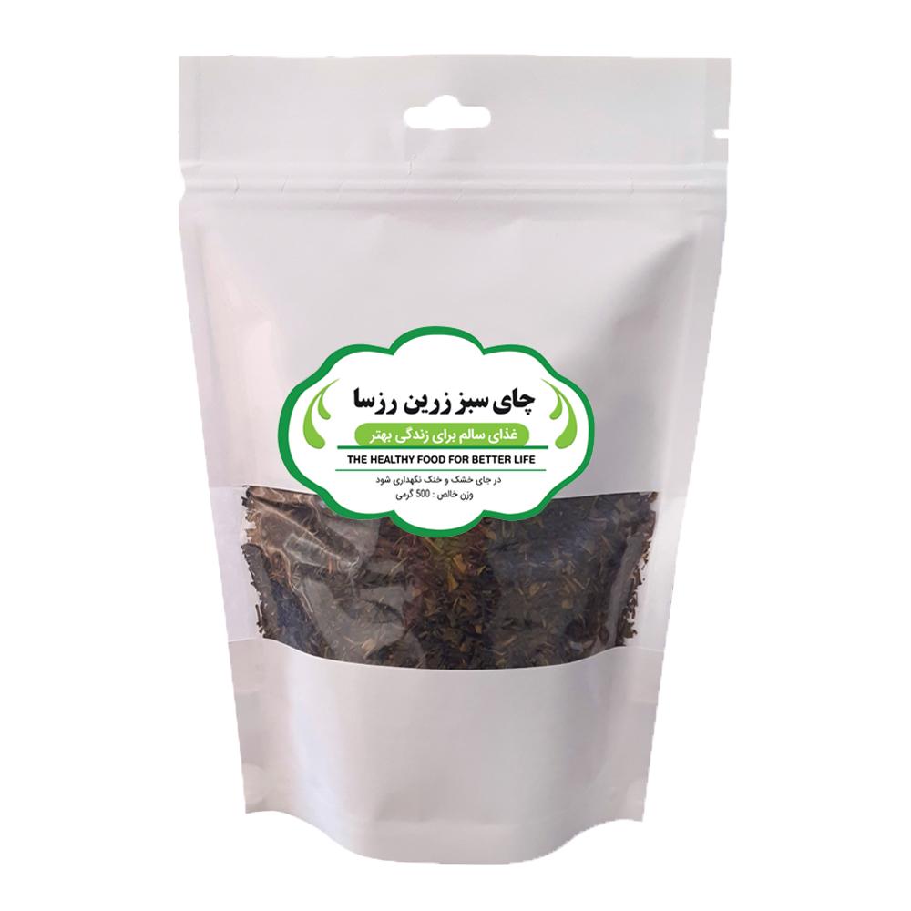 چای سبز زرین رزسا - 500 گرم