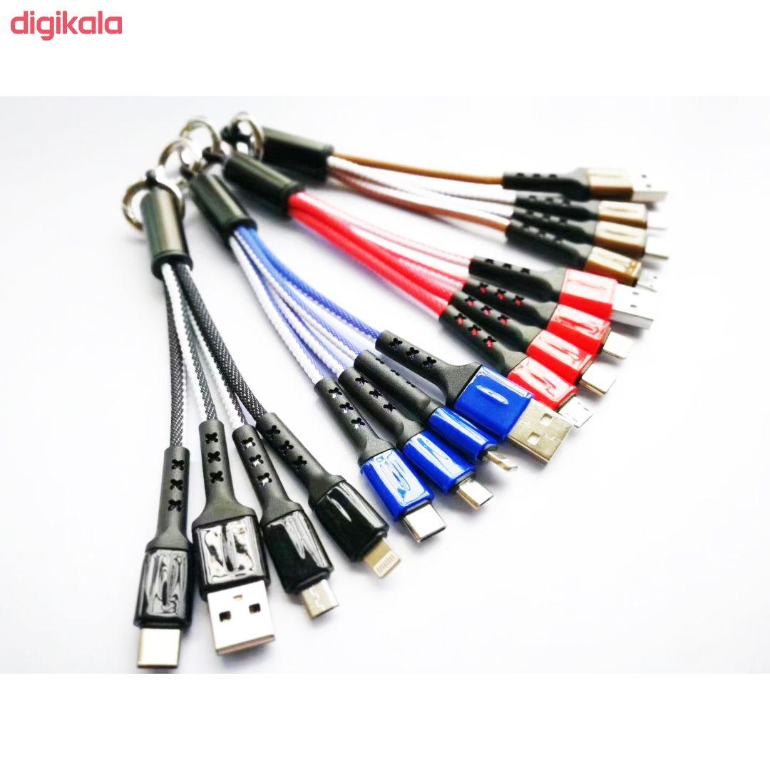 کابل تبدیل USB به microUSB / USB-C / لایتنینگ مدل JKX37 طول 0.15 متر main 1 8