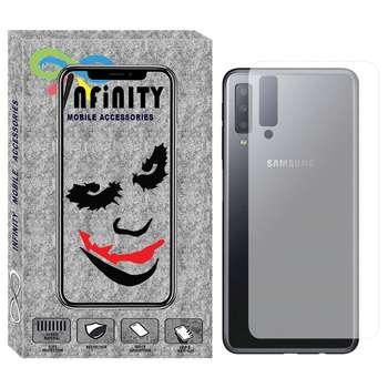 محافظ پشت گوشی اینفینیتی مدل ptpi-01 مناسب برای گوشی موبایل سامسونگ Galaxy A7 2018 / A750