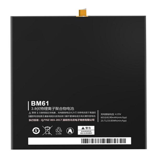 باتری تبلت مدل BM61 ظرفیت 6190 میلی آمپر ساعت مناسب برای تبلت شیائومی MI PAD 2