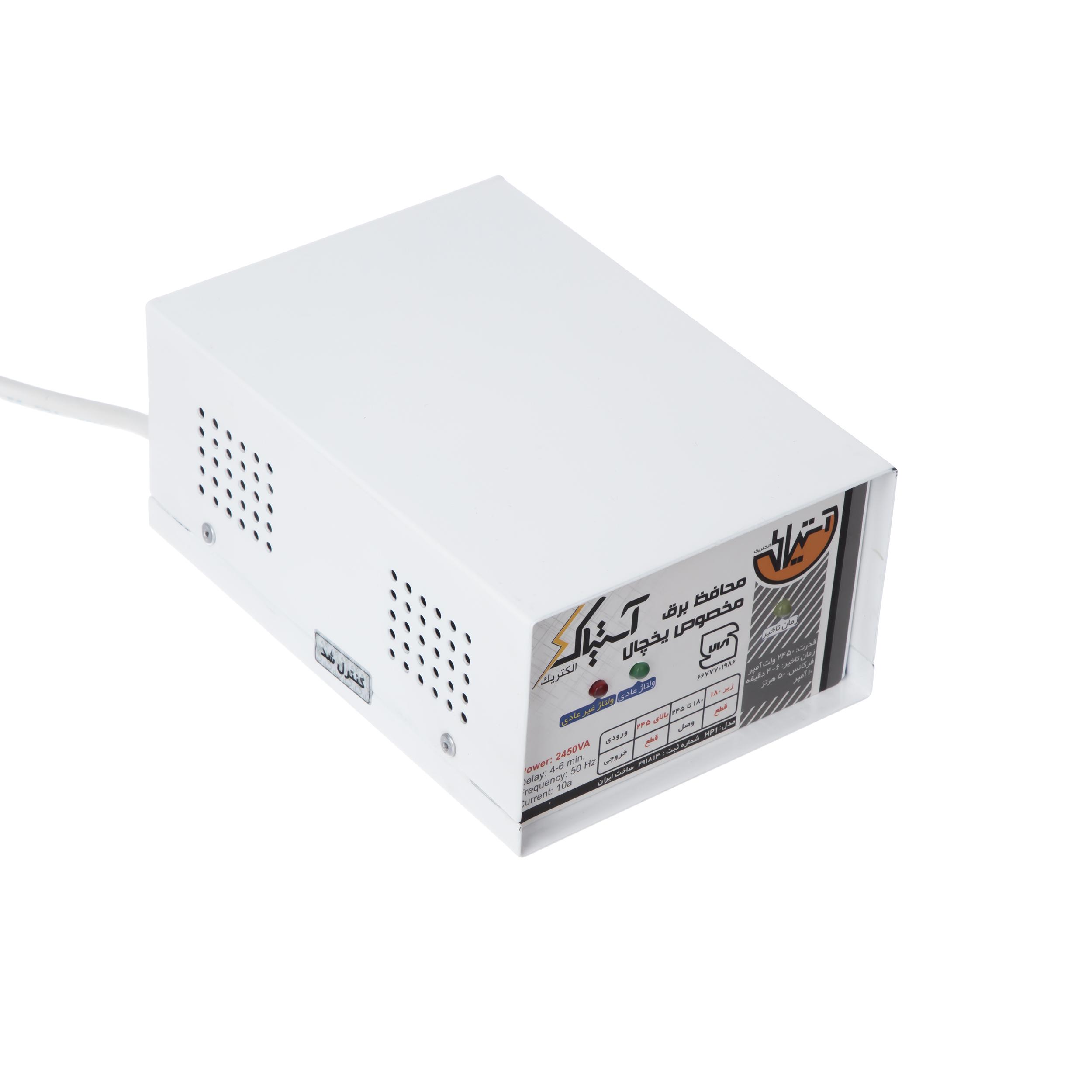محافظ ولتاژ آستیاک الکتریک مدل 291813