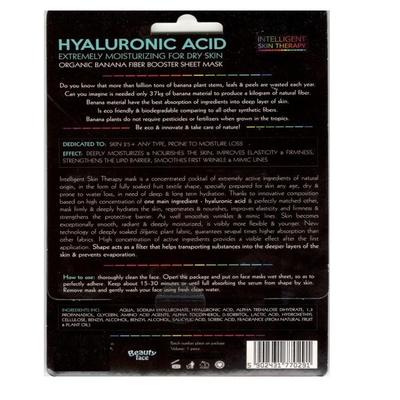 ماسک صورت بیوتی فیس مدل هیدرولیک اسید وزن 20 گرم