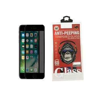 محافظ صفحه نمایش حریم شخصی موکوسون مدل pv مناسب برای گوشی موبایل اپل iPhone 8