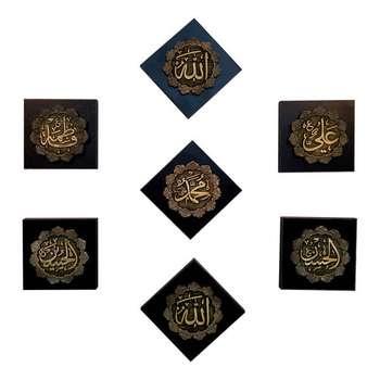 تابلو برجسته طرح الله و پنج تن علیهم السلام کد G729-1 مجموعه هفت عددی