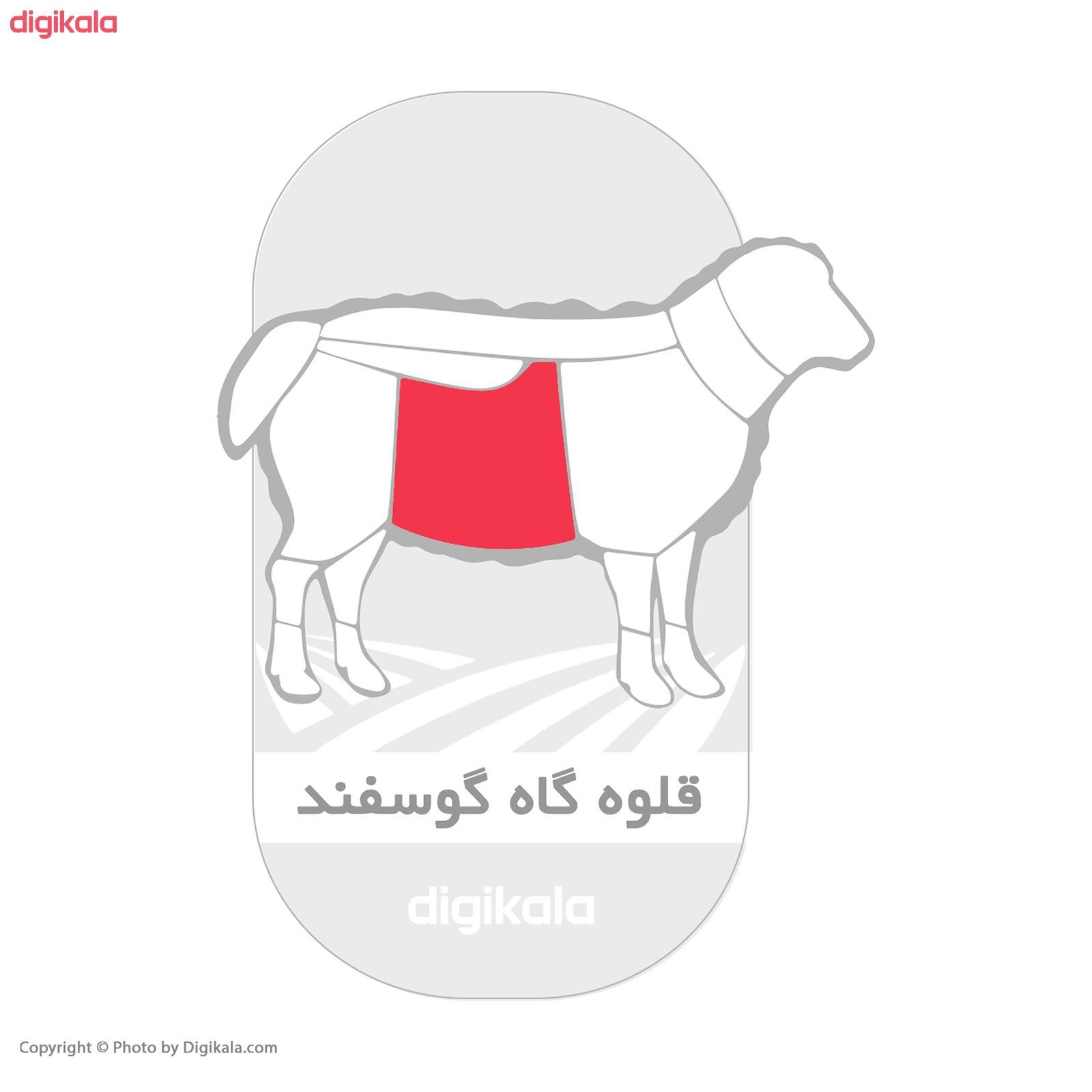 قلوه گاه با استخوان گوسفند کیمبال - 1 کیلوگرم main 1 5