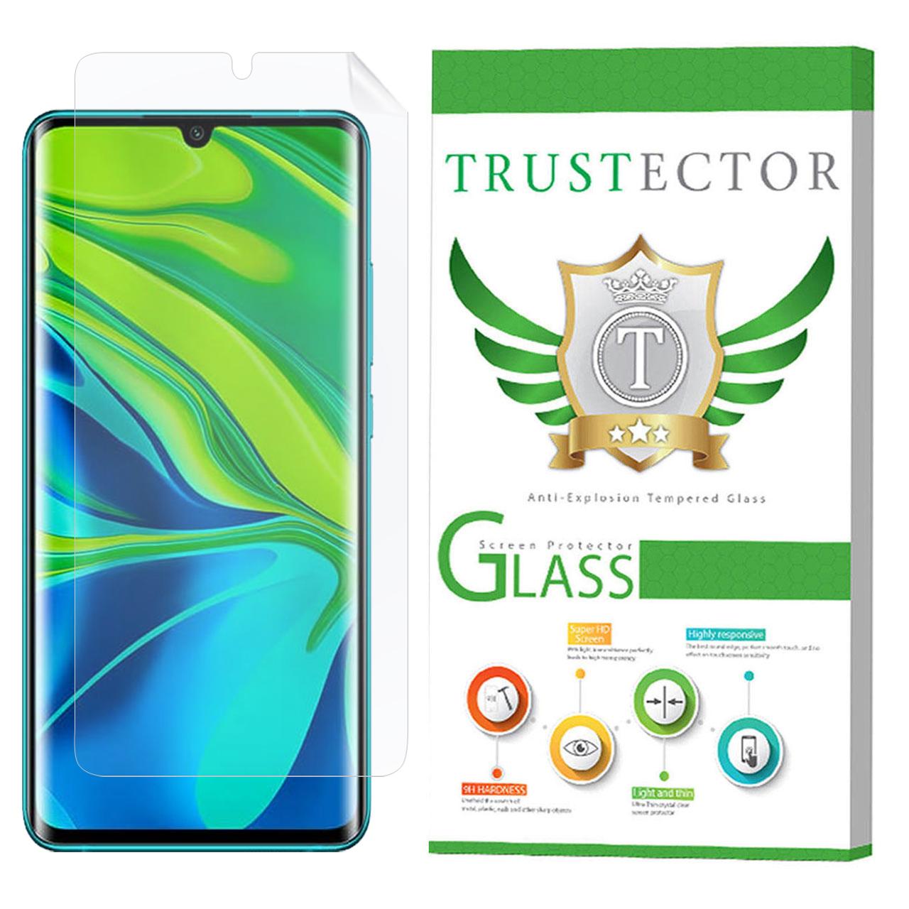 محافظ صفحه نمایش نانو تراستکتور مدل GNF مناسب برای گوشی موبایل شیائومی Mi Note 10 Pro              ( قیمت و خرید)