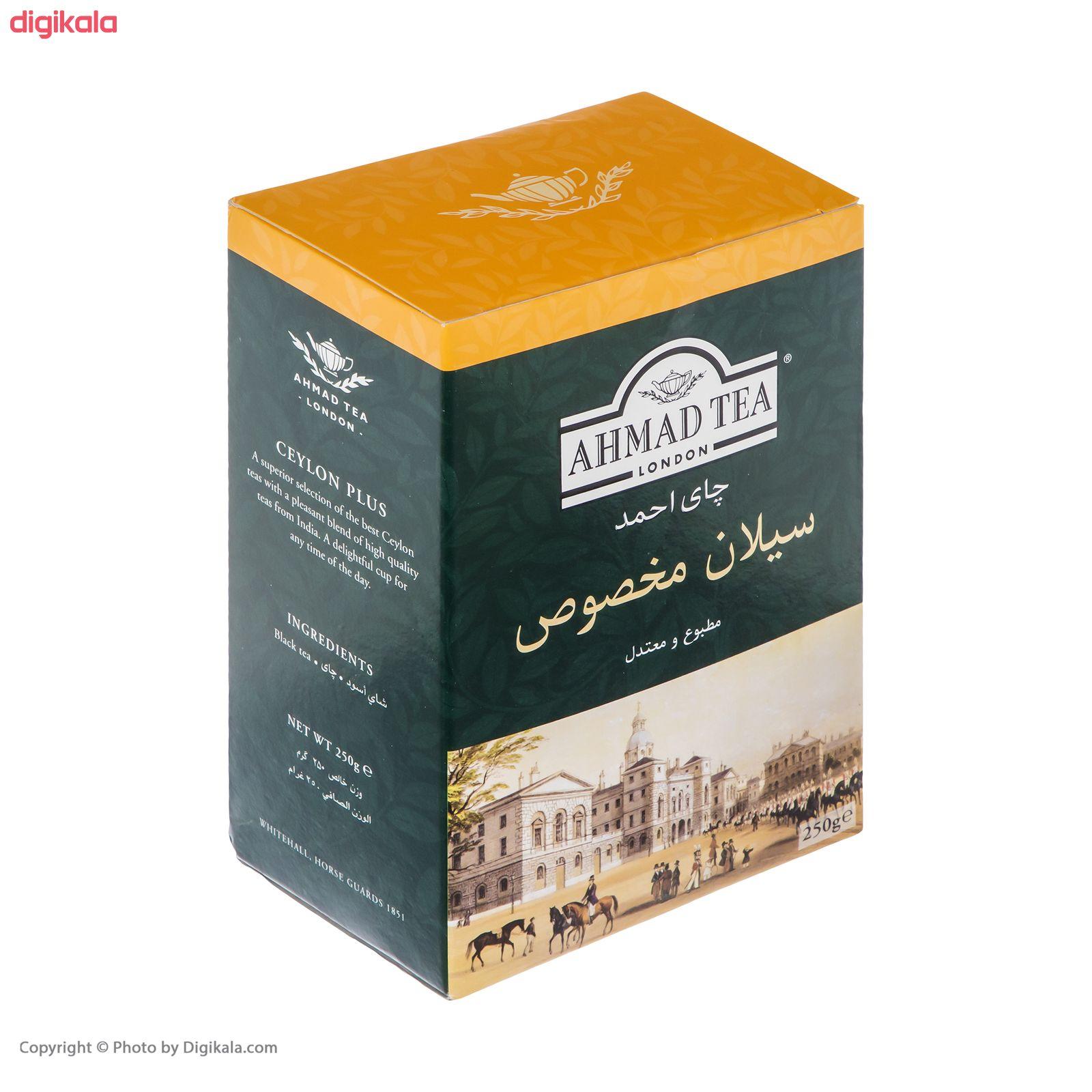 چای سیلان مخصوص احمد - 250 گرم main 1 1