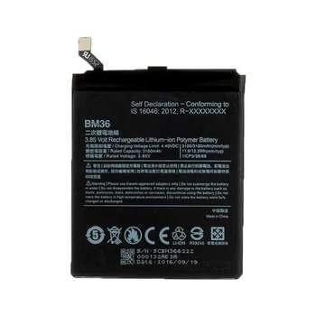 باتری موبایل مدل BM36 ظرفیت 3100 میلی آمپر ساعت مناسب برای گوشی موبایل شیائومی Mi 5S