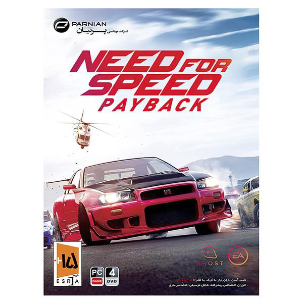 بازی NFS Payback مخصوص pc